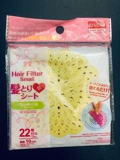 Hair Filter 去水位隔濾紙
