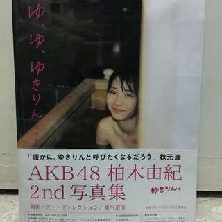 全新 AKB48 柏木由紀 2nd 寫真集