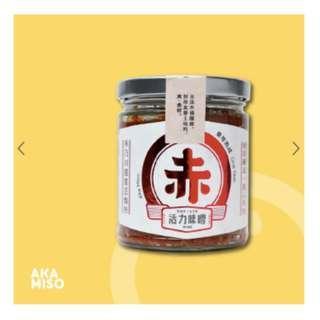 Organic Aka Miso From Taiwan