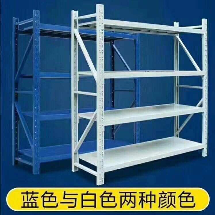 香港貨架元朗貨架九龍中型重型