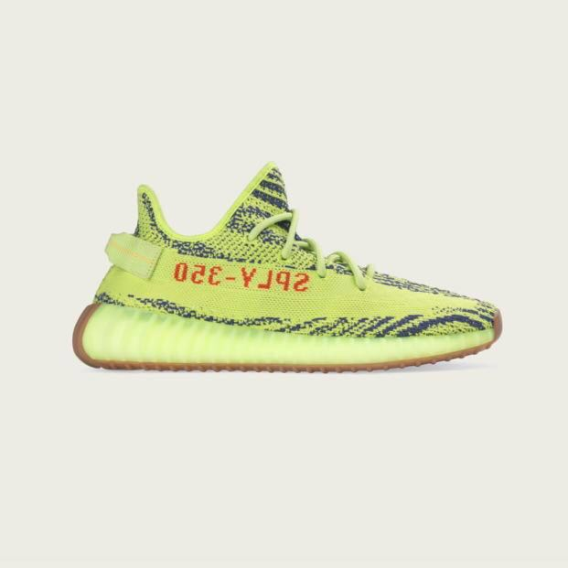 new product 8e383 22176 *Below retail* Adidas Yeezy Boost 350 V2