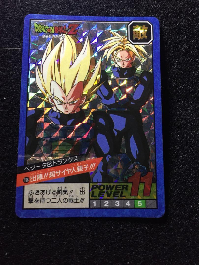 DRAGON BALL POWER LEVEL SUPER BATTLE PART 5 NO:181 PRISM CARDS