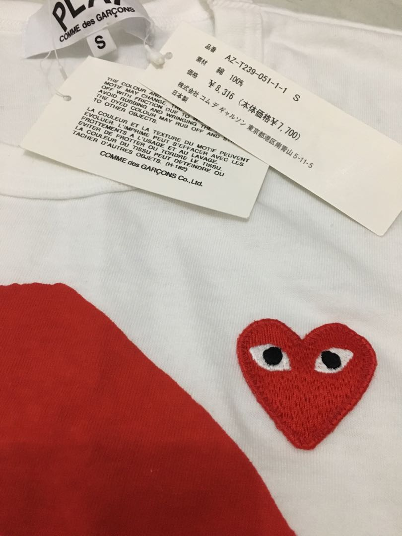 35d3027905bf (LIMITED EDITION) PLAY COMME des GARCONS white tee