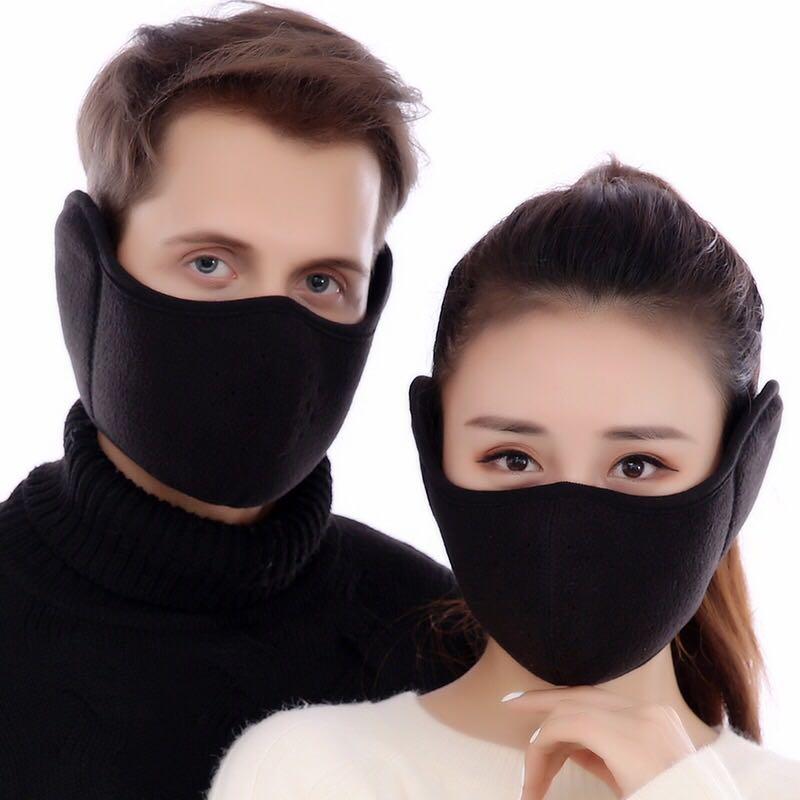 Winter Mouth Mask Face Mask Ear Mask Set Warm Windproof Breathable ... 88de11deb2