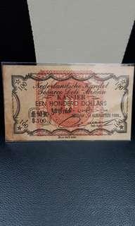 $100 Nederlandsche -Medan 14 Aus1899 Old note