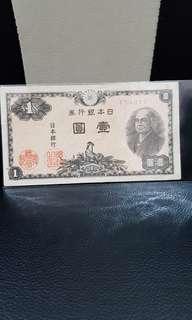 Japan old banknote
