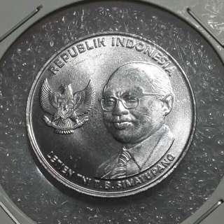 Indonesia 2016 500 Rupiah Coin