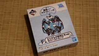 剩下一個 [ 日本帶回 未開封 ] 關於我轉生變成史萊姆這檔事 〈 F賞 〉