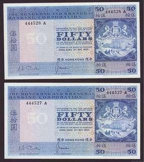 1968 Hong Kong HSBC $50 consecutive. selling Singapore and Malaysia