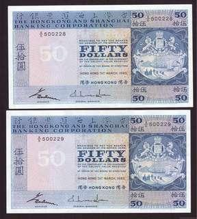 1983 Hong Kong HSBC $50 consecutive. selling Singapore & Malaysia notes