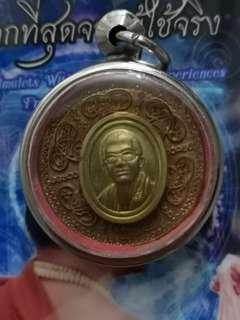 GREAT MYANMAR COIN AMULET PENDANT