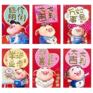 Year of the Pig Cute Red Packets