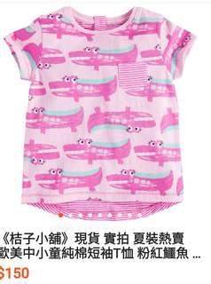 🚚 粉紅鱷魚休閒T