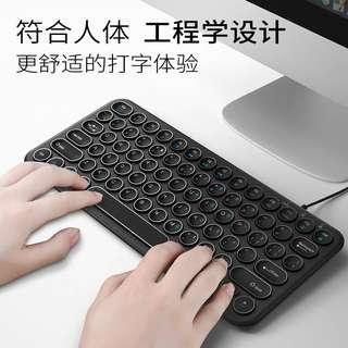 PO BOW Keyboard Wired Free Silicone Protection Cover
