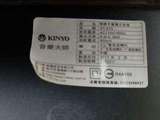 kinyo高聲道喇叭 cp之最