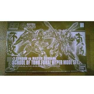 1/144 G Gundam vs Master Gundam School of Toho Funai Hyper Mode set GOLD PLATING