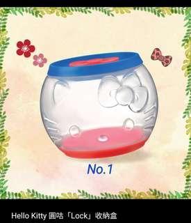 7-11收納盒☆ (星期一至五)9:30-5:30 在屯門華都花園交收