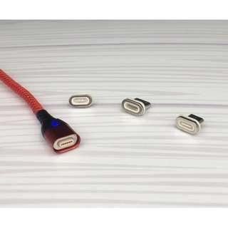 Magneto萬磁王 最新8代磁吸線 支援PD、QC快充