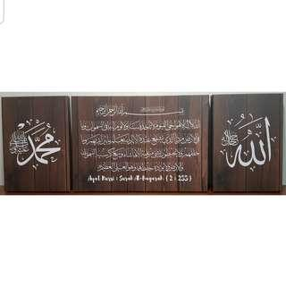 BN Ayat Kursi set 3 piece look like canvas dark wood