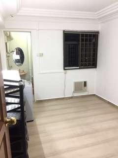 Hougang Master Room $750
