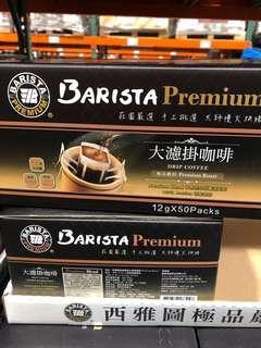 🚚 BARISTA 12g大濾掛式咖啡 30包
