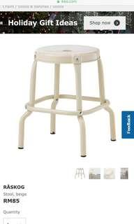Ikea metal stool