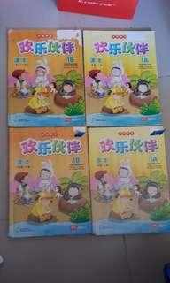 Primary 1 Chinese textbooks 1A 1B