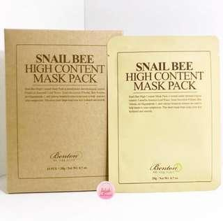 Benton Snail Bee Content High Mask Pack