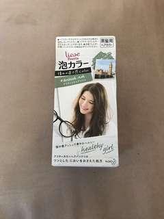 Liese Prettia Hair Colour - British Ash
