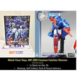 (In Stock) Mech Fans Toys, MF-20D MF20D, Cosmos Catcher Devcon (w free flight stand)