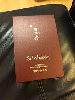New 雪花秀 Sulwhasoo Time treasure eye serum