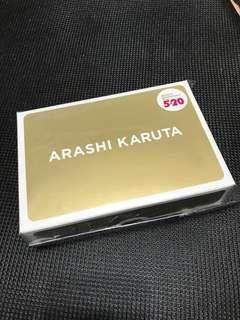 嵐 Arashi 5x20 周邊 かるた 歌牌 花牌  5×20