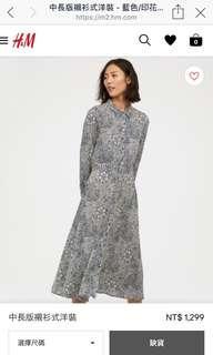 🚚 H&M Morris co 經典印花洋裝