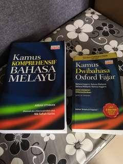 Pre-loved Kamus for Sale