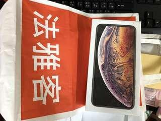 iPhone XS Max (是大隻的喔)64G 金色 百貨公司活動中獎全新未拆
