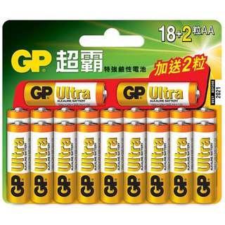 GP 電芯 18+2