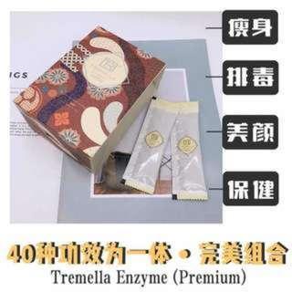 <Ready Stock> Tremella Enzyme Detox Drinks