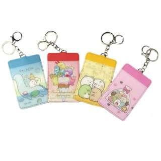 Sumikko Gurashi Ezlink Card Holder Keychain