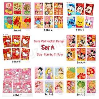 Cute Cartoon Chinese Lunar New Year CNY Red Packet / Ang Pao - Set A