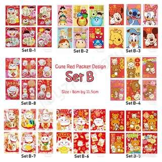 Cute Cartoon Chinese Lunar New Year CNY Red Packet / Ang pao - Set B