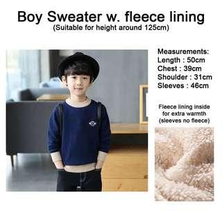 Boy's sweater with fleece lining