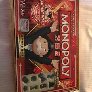 Monopoly limited edition - Macau version
