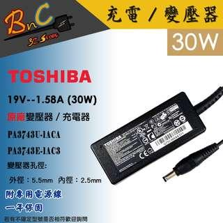 TOSHIBA 東芝 原廠 19V 1.58A 30W 變壓器 充電線 N300 NB205 NB200 NB305