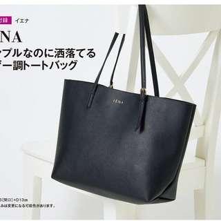 Black carry on handbag