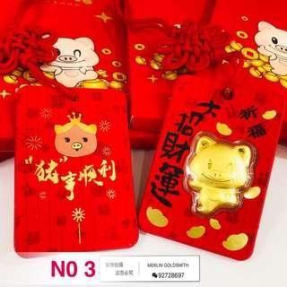 🌟足金999黃金 送礼红包🧧 🌟999 Pure Gold 2019 year Horoscope Pig 🐷 Red Packet #AngPow   🌟2019 新春贺岁招财猪猪送礼红包! 🐷  #价格超超超实惠,#送人或自留都非常适合唷!🌟  Best gift for all occasions & all ages at an affordable