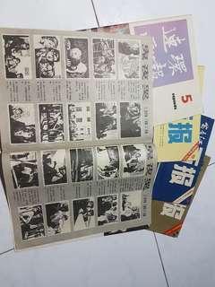 Chinese comics Books