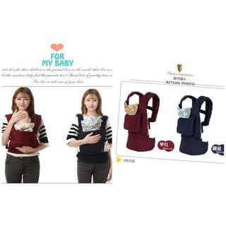 Baby Carrier brand new In stock