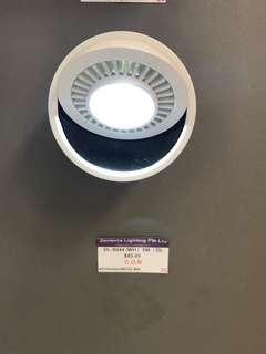 LED Light Fitting 5W Cool Daylight