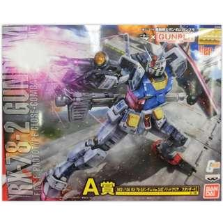 [Sales]Ichiban Kuji Gundam MG Gundam PRIZE A+B
