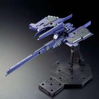 MG Hrududu G-Parts FF-X29A for TR-1 (Advanced) Hazel P-Bandai